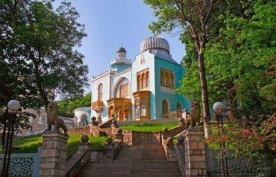 Дворец Эмира Бухарского. Железноводск.