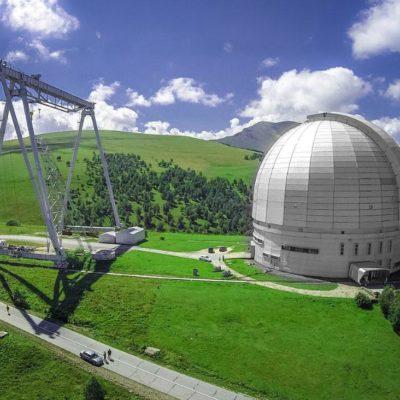 Астрофизическая обсерватория РАН