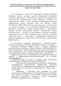 На Кавказ с МагТур
